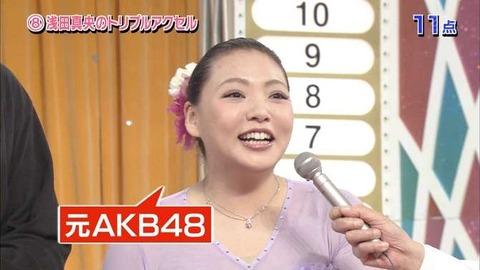 元AKB48が登場!?で野呂佳代が出てきた時の・・・
