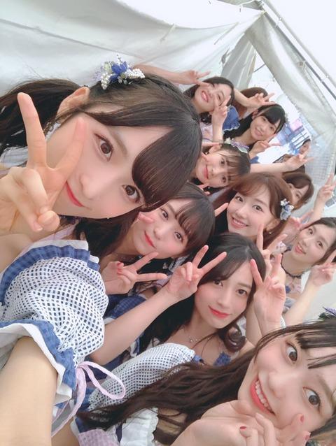 【AKB48】小栗有以さん、やらかす「広島焼美味しかった😌」
