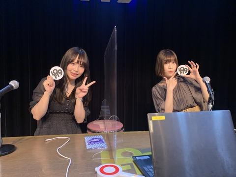 【朗報】元SKE48松村香織さん、一般男性と結婚へ【BUBKA7.8月合併号より】