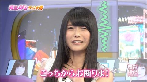 【AKB48】横山由依ちゃんのことが好きすぎるんだがどうしたらいい?