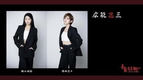 【AKB48G】博多座「仁義なき戦い」のビジュアルがこちら
