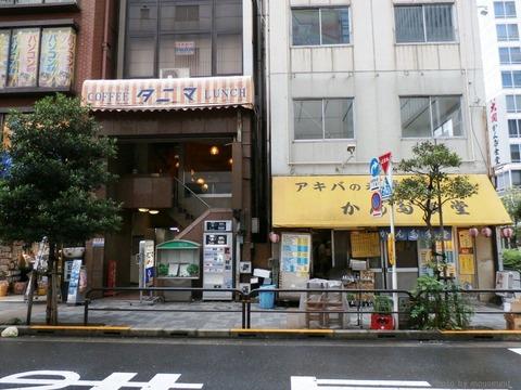 【悲報】AKBヲタ御用達の喫茶タニマが閉店!!!