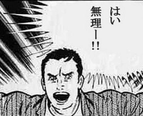 【AKB48】鈴木優香を無事復帰させるにはどうすればいいのか?