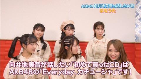 【AKB48】総監督向井地美音、エビカツ新規だったwwwwww