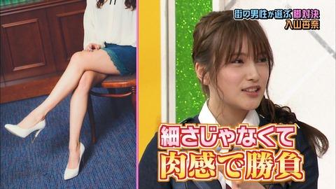 【AKB48G】一番脚が綺麗でミニスカが似合うメンバーって誰?