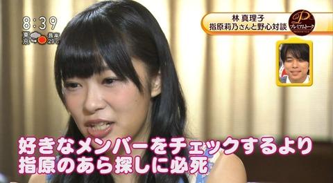 【AKB48G】アンチ「推しにとって邪魔なメンバーを叩くことが推しのためになる!推しの序列が上がる!」←これ