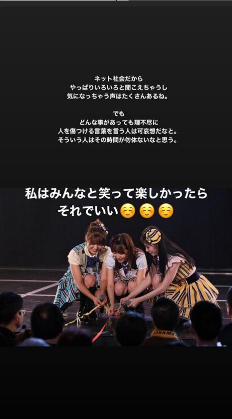【SKE48】大場美奈さん、「老害!早く卒業しろ!」と叩いてくるヲタクらを痛烈批判wwwwwwwwwwwwwww