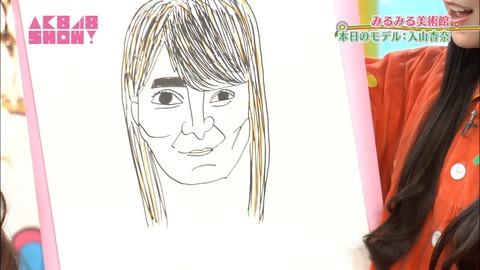 【AKB48SHOW】みるるんが描いたあんにんが酷過ぎて可哀想www【入山杏奈・白間美瑠】