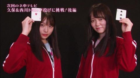 【ネ申テレビ】AKB48・16期vsドラフト3期 秋のスポーツテスト!キタ━━━(゚∀゚)━━━!!