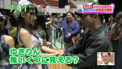 【AKB48G】人生で最も重要な時期を握手という将来全く役に立たない事に費してる事実