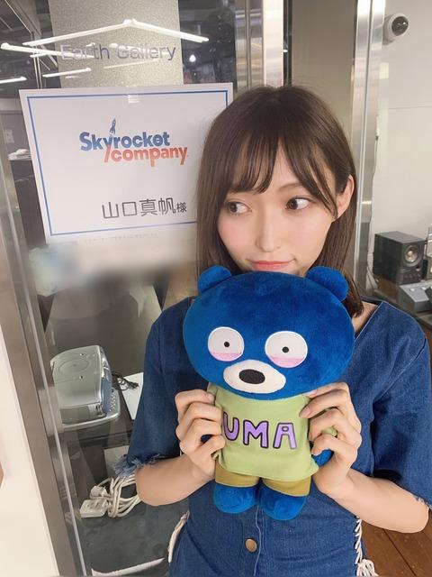【朗報】ラジオ番組に出演した山口真帆さん、文春を完全スルー!NGTやAKSを攻撃する気はない模様