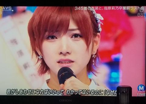 【AKB48】岡田奈々と矢作萌夏がMステのおかげでめっちゃ検索されまくってる!