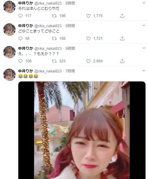【NGT48】中井りかさん、高倉萌香の卒業を知らされないwwwwww