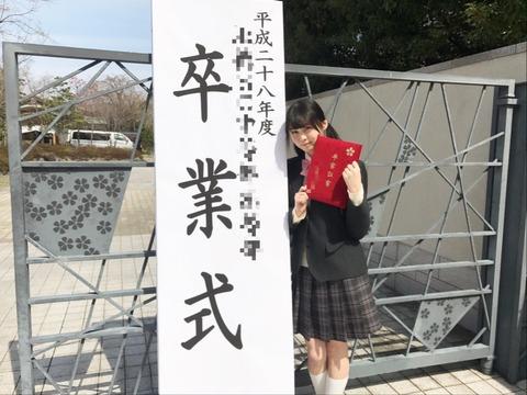 【AKB48】達家真姫宝ちゃんがお前らに最後のJC制服姿を披露