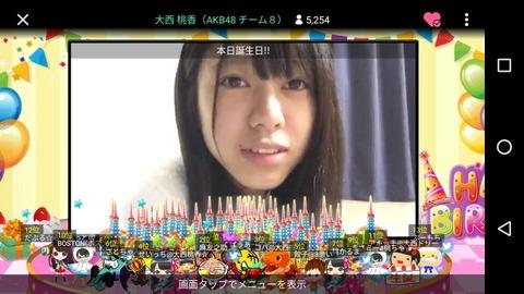 【AKB48】チーム8大西桃香のSHOWROOM、早朝にも関わらずタワーが乱立!!!
