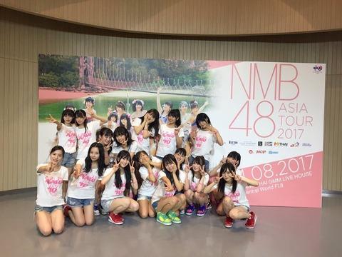 【NMB48】アジアツアーでタイのヲタが大熱狂!!!