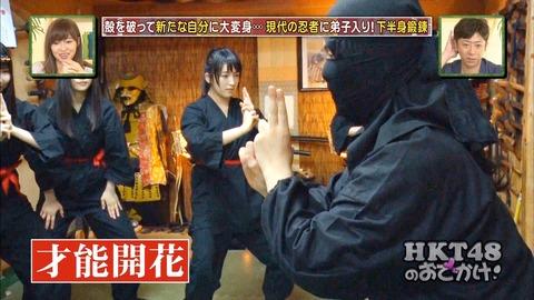 【朗報】今回の「HKT48のおでかけ!」が神回!!!【キャプ画像まとめ】