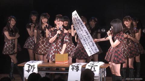 【AKB48】若手メンバーの新春書き初めをご覧ください