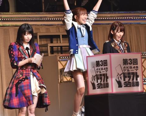 【AKB48Gドラフト会議】指原莉乃が豪腕発揮!3チーム競合した渡部愛加里の交渉権獲得