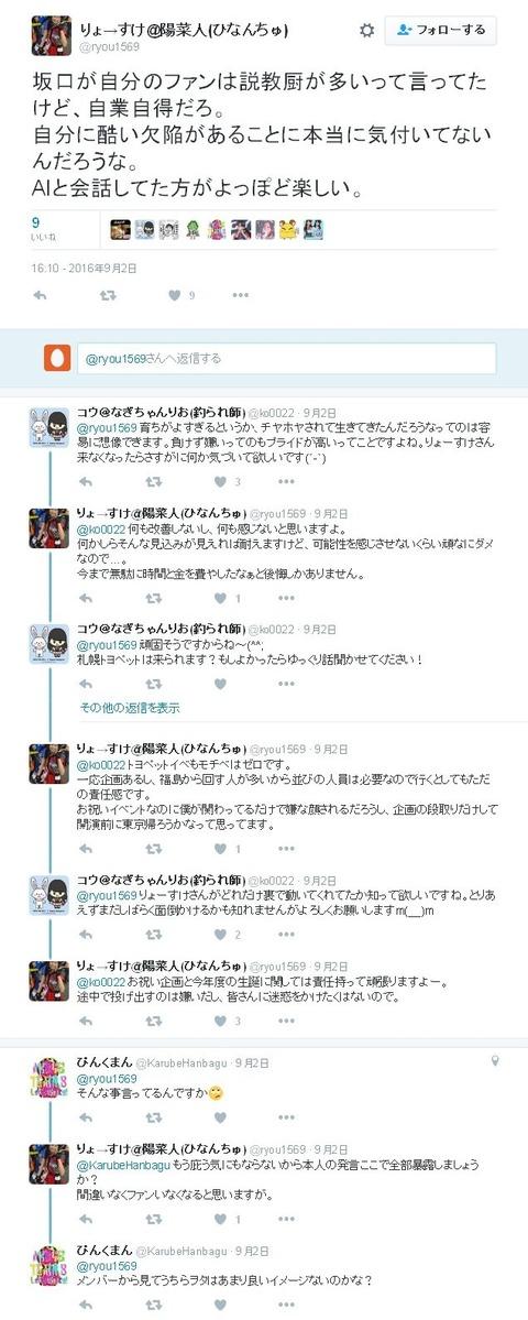【AKB48G】こういう厄介がファンについちゃったメンバーって可哀相だよね