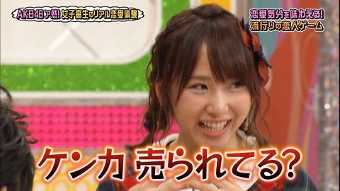 【AKBINGO】岡部麟が恋人ゲームで高橋朱里をディスりまくるwww