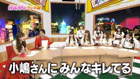 【悲報】小嶋さんがリハーサルに出ないせいでメンバーがキレてるらしい【AKB48・小嶋陽菜】