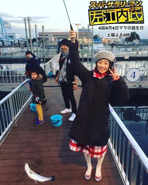 【朗報】島崎遥香さま、優雅に魚釣りを嗜まれ、しごくご満悦の様子