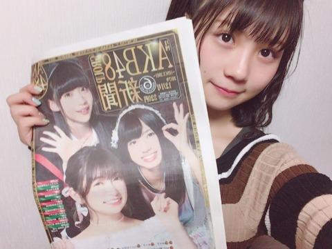 【SKE48】小畑優奈ちゃんとかいうマジモノの天然美少女