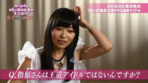 AKB48Gはいつから王道より邪道の方が評価されるようになったのか?