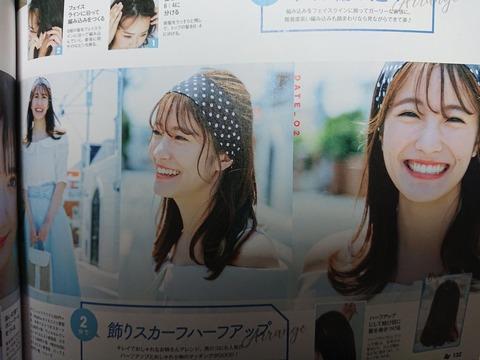 【朗報】NMB48メンバー4名が発売中の「Ray8月号」に登場!【加藤夕夏、渋谷凪咲、小嶋花梨、山本望叶】