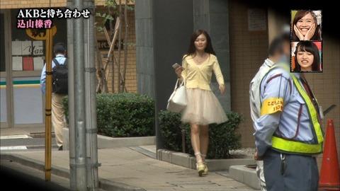 【AKBINGO】たまごサンドを食べるからって全身黄色で来る込山榛香を見てどう思った?