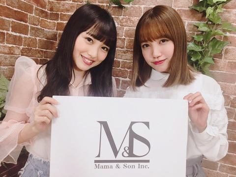 【AKB48】SKE48の須田亜香里がテレビ出まくりなのに、こじまこ、かとれな、みーおんは何してんの?