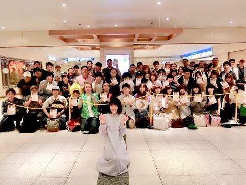 【画像】元NMB48市川美織の客層www