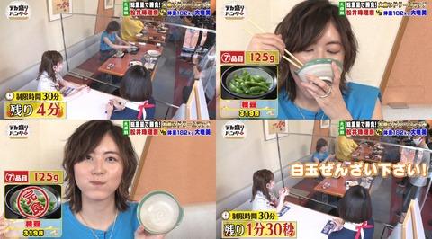 【悲報】松井珠理奈さんが「デカ盛りハンター」に出演するも番組の趣旨を完全に無視した行動でボロクソに叩かれる