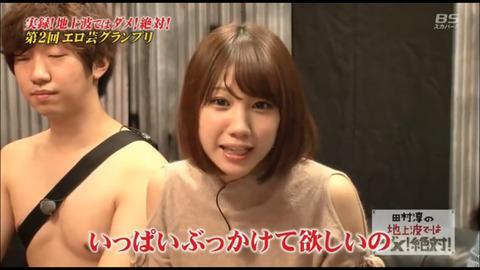 【元NMB48】高野祐衣「2年縛りなんてあっという間なんだから待てばいいのに」