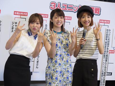 【朗報?】AKB48じゃんけん大会、運営推しユニットが全て本戦出場決定