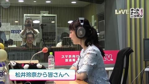 【SKE48】松井玲奈8月一杯で卒業「アイドルの松井玲奈ではなく、一人の松井玲奈に」