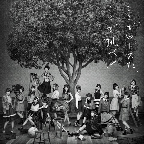 【AKB48】若手人気メンバーの劇場盤写メ券が空注文多数【ここがロドスだ、ここで跳べ!】