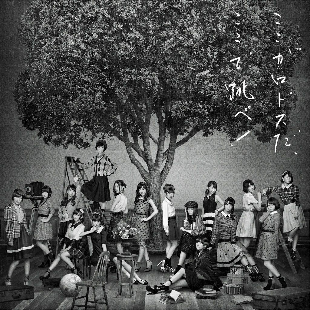 「【AKB48】若手人気メンバーの劇場盤写メ券が空注文多数【ここがロドスだ、ここで跳べ!】」の画像 : 地下帝国-AKB48まとめ