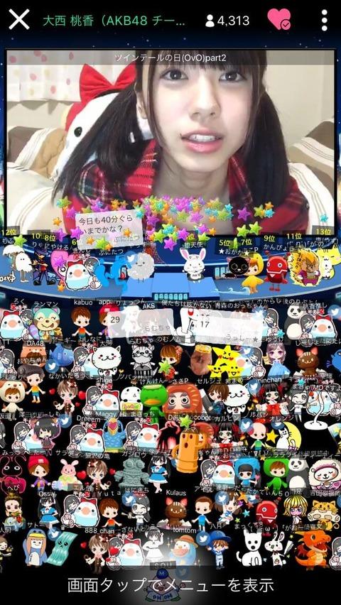 【AKB48G】一回りくらい年下のメンバーと握手して毎日の様に755やSRでコメントしてる俺の人生って何なんやろ?