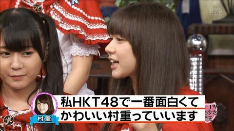 【HKT48】7年前は最強の美少女だった村重杏奈さんが、また美少女に戻ることはできますか?