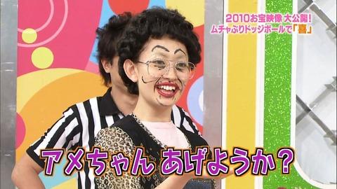 【AKB48】200億貰える代わりに小嶋さんがババアになるボタン【小嶋陽菜】