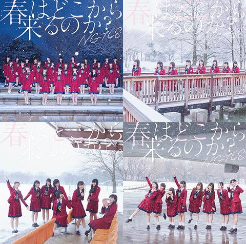 【NGT48】3rdシングル「春はどこから来るのか?」初日売上は86,269枚