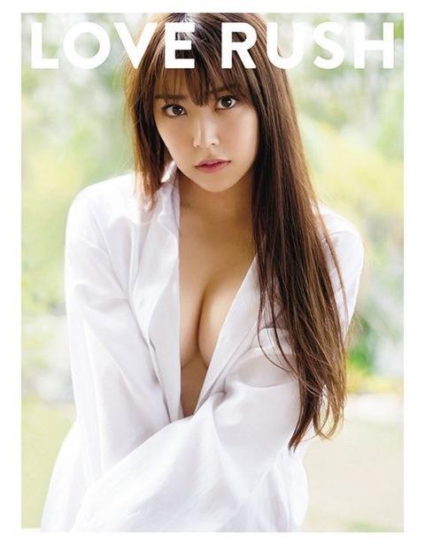 【悲報】NMB48白間美瑠さん、3タイプも表紙を作ってヲタクに複数買いをさせてしまう