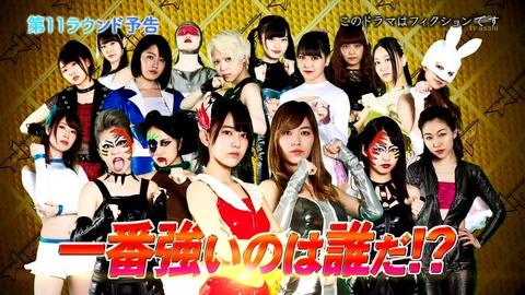【AKB48】「豆腐プロレス」観客エキストラ募集が本日23時59分まで!