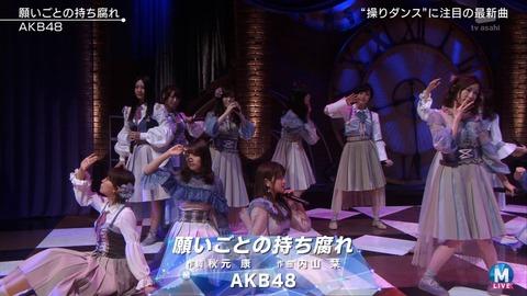 【悲報】フジテレビがAKB48のキモヲタ(男性のみ)を晒す番組収録を決行