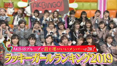 【AKB48G】手相芸人・島田秀平「今年のラッキーガールは2位荻野、4位山田、6位中井、7位珠理奈」←これ