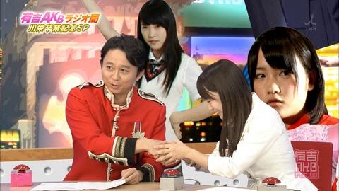 【有吉AKB共和国】川栄握手出来るじゃねえかwwwwww