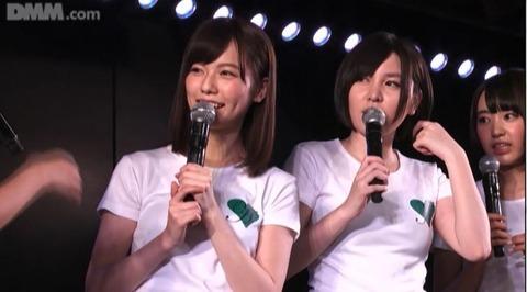 【AKB48】島崎遥香と岩田華怜、どちらがより白いのか