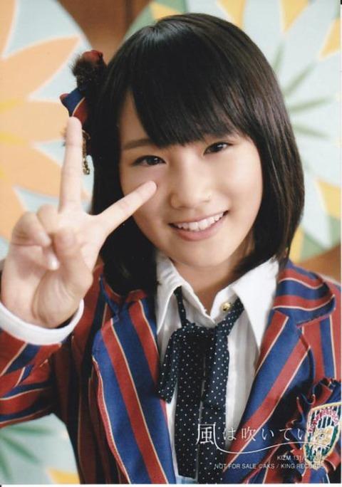 【NMB48】城恵里子って子かわいくないのになんでそんな騒いでんの?